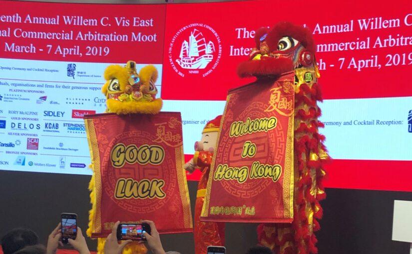 Beginn des 18. Vis East Moot in Hongkong